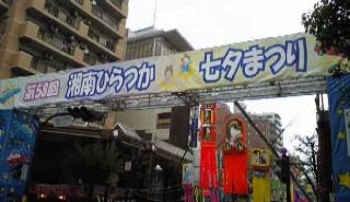 矢野(はまっ子1).jpg